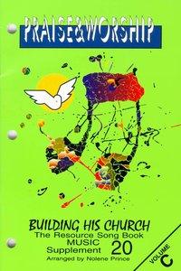 Rcm Supp 20 Music Book