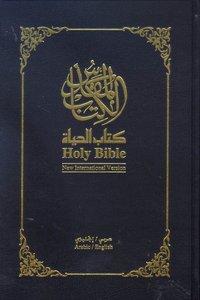 Arabic Tav English NIV Black (Todays Arabic Version)