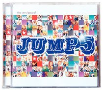 The Very Best of Jump 5