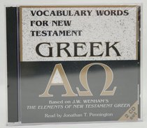 Vocabulary Words For New Testament Greek