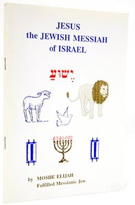 Jesus the Jewish Messiah of Israel