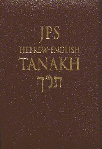 Hebrew English Tanakh Student
