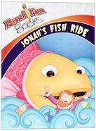 Jonahs Fish Ride (Pencil Fun Books Series)
