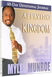 Applying the Kingdom Study Guide (#03 in Understanding The Kingdom Series)