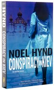 Conspiracy in Kiev (#01 in The Russian Trilogy Series)