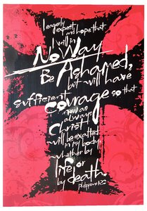 Poster Large: No Way Be Ashamed