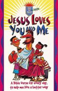 Jesus Loves You and Me (Jesus In My Little Pocket Series)