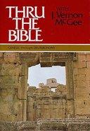 Genesis-Deuteronomy (Volume 1) (Thou The Bible Set Series)