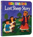 Lost Sheep Story (See And Say! Series)