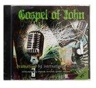 CEV Gospel of John Dramatised Audio MP3 (1 Cd)