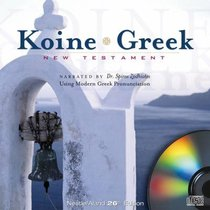 Koine Greek Audio MP3 (New Testament)