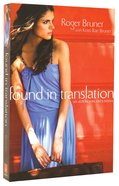 Found in Translation (#01 in Altered Hearts Series)