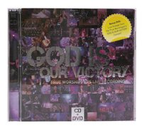 God is Our Victory (Cd/dvd)