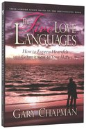 Five Love Languages, The DVD