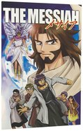 The Manga: Messiah