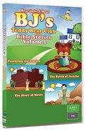 Bj Bearsheba #05 (Episodes 12,13) (#05 in Bj Bearsheba Series)