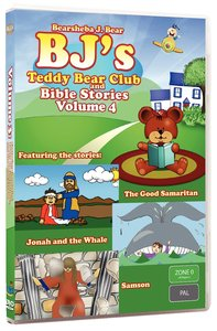 Bj Bearsheba #04 (Episodes 9,10,11) (#04 in Bj Bearsheba Series)