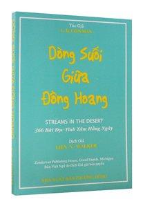 Streams in the Desert (Vietnamese)