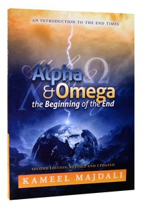 Alpha and Omega the Beginning of the End