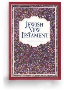 Jewish New Testament Audio CD