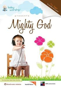 Mighty God (Baby Worship)