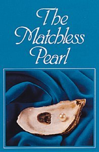 Matchless Pearl (25 Pack)