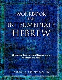Workbook For Intermediate Hebrew