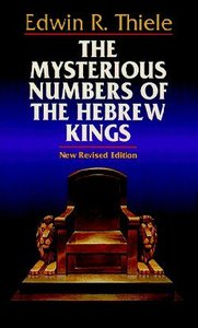 The Mysterious Numbers of the Hebrew Kings