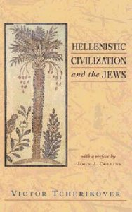 Hellenistic Civilization and the Jews