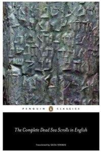 The Complete Dead Sea Scrolls in English (7th Edition) (Penguin Black Classics Series)