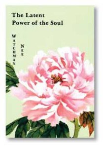 The Latent Power of the Soul