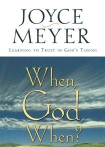 When, God, When?