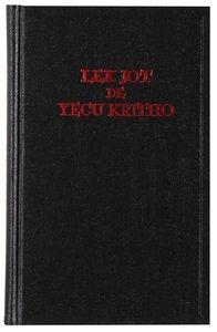 Dinka Bor New Testament (African)