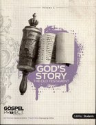 Gods Story of the Old Testament (Personal Study) (#02 in Gospel Project For Students Series)