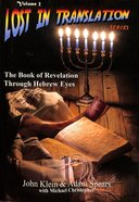 The Book of Revelation Through Hebrew Eyes (#02 in Lost In Translation Series)