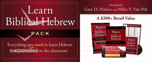 Learn Biblical Hebrew Kit