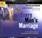Every Mans Marriage (Every Man Audio Series)