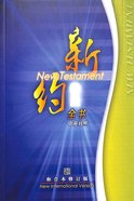 Rcuv NIV Chinese English New Testament