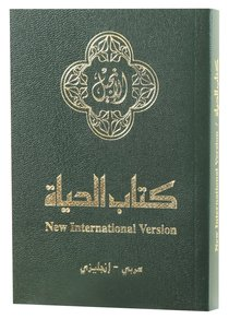 Nav/Niv Arabic English Bilingual New Testament Green