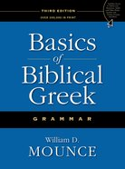 Basics of Biblical Greek Grammar (Zondervan Academic Course Dvd Study Series)