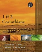 1 & 2 Corinthians (Zondervan Illustrated Bible Backgrounds Commentary Series)