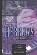 The Book of Hebrews (21st Century Biblical Commentary Series)