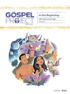 In the Beginning (Older Kids Activity Pages) (#01 in The Gospel Project For Kids Series)