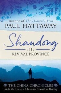 Shandong: The Revival Province (#01 in China Chronicles Series)