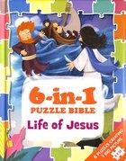 Life of Jesus (Six 25 Piece Puzzles) (Kids Puzzle Bibles Series)