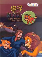 Lions Mouths Are Sealed (Chinese/English) (Bible Animal Tales Series)