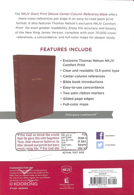 NKJV Deluxe Reference Bible Giant Print Brown (Red Letter Edition)