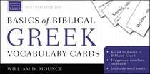 Basics of Biblical Greek (2nd Edition) (Vocabulary Cards)