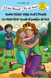 I Can Read/Beginners Bible: Yo Se Leer! La Reina Ester Ayunda Al Pueblo De Dios (Queen Esther Helps Gods People)
