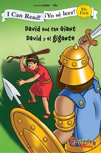 Yo Se Leer! David Y El Gigante (David and the Giant) (My First I Can Read/beginners Bible Series)